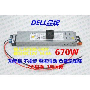 DELL สวิทชิ่งเพาเวอร์ ปรับไฟได้ 12-15V 670W 54.4A