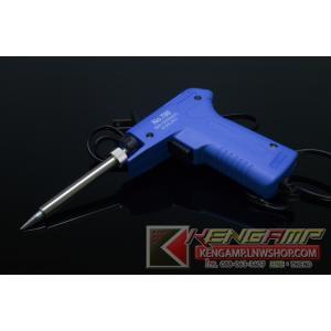 Angle Blue No.700