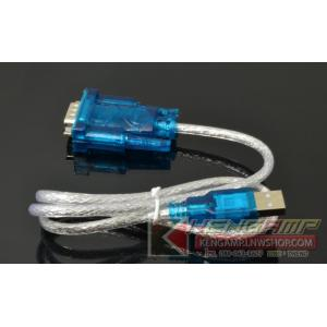 HL-340 (USB to serial cable (COM))