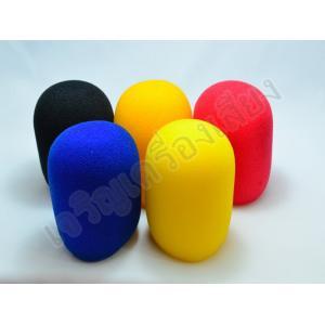 ฟองน้ำครอบ Microphone เซท 5สี