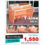 """โต๊ะต่างระดับ T-Line """"เมลามีน"""" 100 ซม. thumbnail 8"""