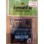 แบตเตอรี่ ไอโมบาย i-Style 7.6 แท้ศูนย์ BL-217 ( i-Style 7.6) thumbnail 1