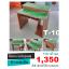 """โต๊ะต่างระดับCaes """"เมลามีน"""" thumbnail 1"""