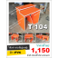 """โต๊ะคอมต่างระดับCase """"PVC"""" thumbnail 1"""