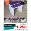 """โต๊ะต่างระดับ """"เมลามีน"""" สี : ม่วง - ขาว thumbnail 1"""