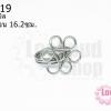 โครงแหวน โรเดียม ดอกไม้ ไซส์แหวน 16.2ซม./เบอร์ 51 ความกว้างของดอก 20X21 มิล (1 วง)