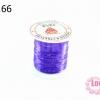 เอ็นยืด สีม่วง ม้วนเล็ก (1ม้วน/10หลา)