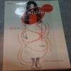 สไปรัล พันธุ์อาถรรพ์ (ริง เล่ม 2) ของ ซุสุกิ โคจิ