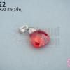 จี้หินมณีใต้น้ำ(เพชรพญานาค) ถุงใส่เงิน สีแดงสด 12X20มิล(1ชิ้น)