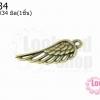 จี้ปีกนก สีทองเหลือง 13X34มิล(1ชิ้น)