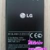 แบตเตอรี่ แอลจี (LG) P705 OPTIMUS L7 (BL-44JH)
