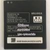 แบตเตอรี่เลอโนโว (Lenovo) A850 (BL-198)