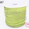 หนังชามัวร์(หนังแบน) สีเขียว No.13 (1ม้วน/100หลา)