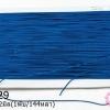 เชือกยางยืด สีน้ำเงิน 2มิล(1พับ/144หลา)