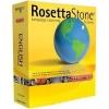 ROSETTA STONE โปรแกรมเรียนภาษาที่ดีที่สุดในโลก!!
