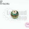 ลูกปัดกังไสทิเบต สีเขียว-แดง-ขาว 15X14มิล(1ชิ้น)