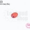 เพชรพญานาคหรือมณีใต้น้ำ ไม่มีรู รีหลังเต๋า สีแดง 10X14มิล(1ชิ้น)