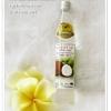 CocoNut Oil น้ำมันมะพร้าวสกัดเย็นบริสุทธิ์