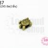 ตัวแต่งเต๋า สีทองเหลือง 9X12Xรู5มิล(1ชิ้น)