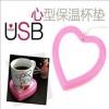 ที่อุ่น USB รูปหัวใจ