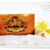 รีวิว สบู่บารองค์ มาดามเฮง Barong Natural Balance Soap Madameheng