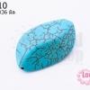 หินเทอร์ควอยส์ ใบไม้ 22X36 มิล (1ชิ้น)