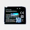 แบตเตอรี่ ซัมซุง (Samsung) D900
