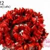 หินแตกปะการังสีแดง 8 มิล (จีน) (1เส้น)