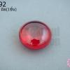 เพชรพญานาคหรือมณีใต้น้ำ กลมแบน ไม่มีรู สีแดง 20มิล(1ชิ้น)