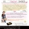 ผลงานออกแบบ ป้ายยินดีต้อนรับ เว็บ chowy shoes ขายรองเท้าแฟชั่นไซต์ใหญ่ สนใจออกแบบป้ายยินดีต้อนรับ ติดต่อ 0841228823