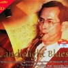 CD Candlelight Blues The musical Composion of His Majestry King Vol.1 by Hucky Eichelmann ( บรรเลงGuitar )