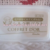 Coffret D'or silk f pact uv (long keep) 0.7 g. # OC-C (ขนาดทดลอง)