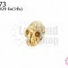 หินพิกเจอร์แจสเปอร์ หัวกระโหลก 22X29มิล (1ชิ้น)