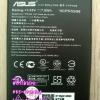 แบตเตอรี่ Asus Zenfone 2 Laser (Z00ED)