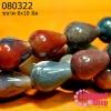หินหยกห้าสี หยดน้ำ 6x10 มิล (จีน) (1เส้น)
