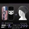 Package T4: ผ้าบัฟ 2 ชิ้น + หมวกฮิปฮอป 1 ชิ้น