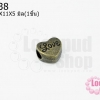 ตัวแต่งหัวใจ Love สีทองเหลือง 11X11Xรู5มิล (1ชิ้น)