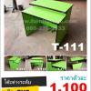 """โต๊ะคอมต่างระดับ """"PVC"""""""