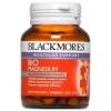 Blackmores Bio Magnesium 50 tablets แบล็คมอร์ส ไบโอ แม็กนีเซียม 50 เม็ด