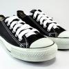 รองเท้าผ้าใบ Superstar