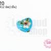 ลูกปัดกังไส หัวใจ สีฟ้า 10X12มิล(1ชิ้น)
