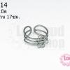 โครงแหวน โรเดียม ดอกไม้เล็ก ไซส์แหวน 17ซม./เบอร์ 53 ความกว้างของดอก 11X12 มิล (1 วง)