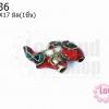 ลูกปัดกังไส ช้าง สีแดง 19X17มิล(1ชิ้น)