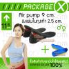 ชุดแผ่นเพิ่มความสูง 11.5 cm. (Air Pump 9 cm. + แผ่นเสริมในถุงเท้า 2.5 cm.) รหัส PK011