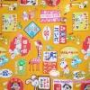 ผ้าคอตตอน ญี่ปุ่น รุ่น กูลิโกะ สีส้ม สีสันน่ารักสดใส เนื้อฝ้าย