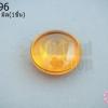 เพชรพญานาคหรือมณีใต้น้ำ กลมแบน ไม่มีรู สีเหลืองทอง 20มิล(1ชิ้น)