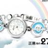 นาฬิกาแฟชั่น Kimio-12
