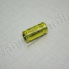 C สีทองใช้ต่อลำโพงเสียงแหลม 2.2uF/50V