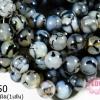 หินเกร็ดมังกร ขาวดำ 12 มิล (จีน) (1เส้น)