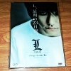 สมุดเดธโน๊ต แถมฟรีแผ่น DVD หนังจากเรื่อง Death Note 1แผ่น (4 ตอน) มาพร้อมปากกาขนนก (สินค้ามีจำนวนจำกัด)